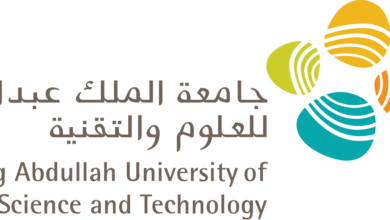 Photo of KAUST Scholarship Saudi Arabia 2021 – Fully Funded