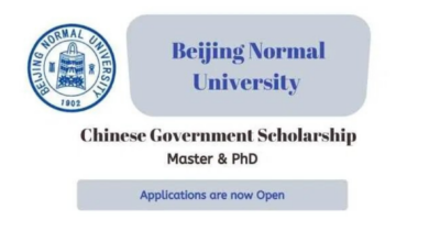 Photo of Beijing Normal University CSC Scholarship 2021 in China – Fully Funded