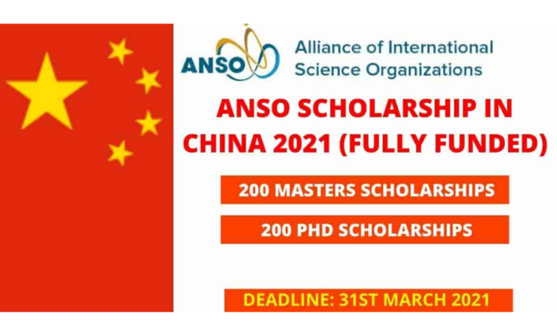 ANSO Scholarship for Young Talents 2021 in China