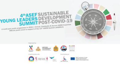 Photo of 4th ASEF Young Leaders  Summit – Fully Funded