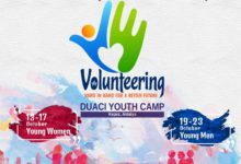 Photo of ICYF Young Volunteers Camp Fully Funded To Turkey